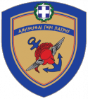 MINISTRY OF NATIONAL DEFENSE, GREECE